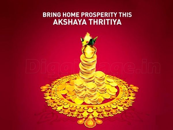 Bring Home Prosperity THis Akshaya Tritiya