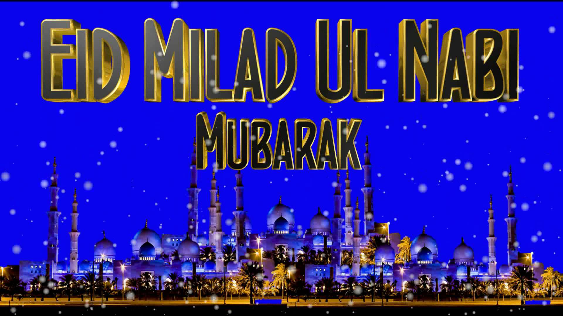Wallpaper download eid milad un nabi - Eid Milad Un Nabi Mubarak Pic