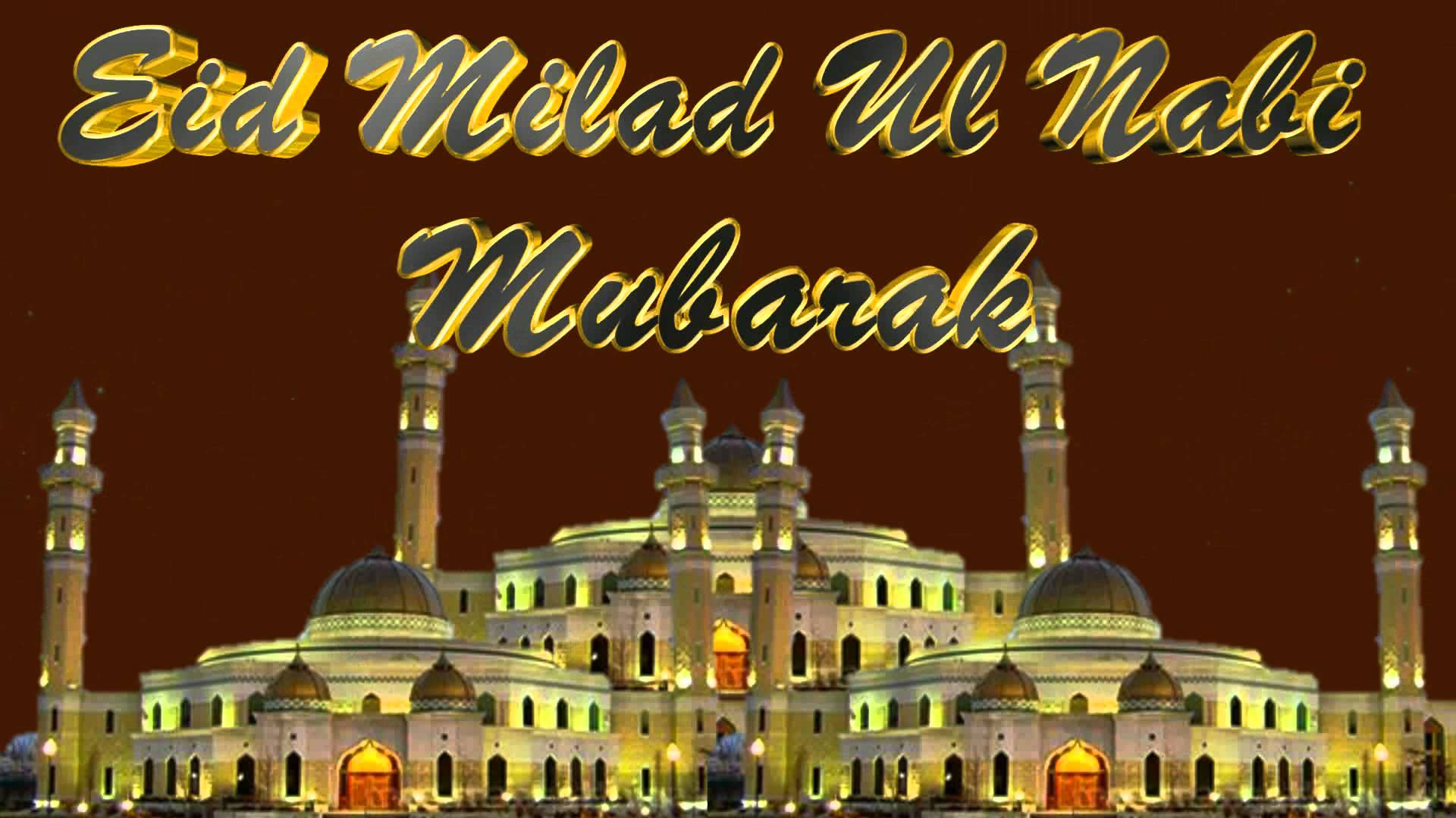 Amazing Milad Eid Al-Fitr Greeting - Eid-Milad-un-Nabi-Mubarak  Perfect Image Reference_278487 .jpg