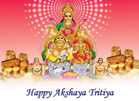 Happy Akshaya Tritiya TO You