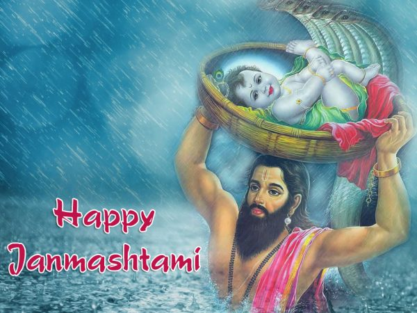Happy Janmashtami - Image !