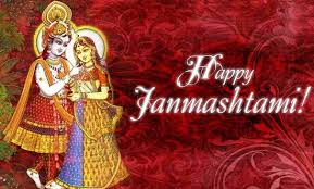 Happy Janmashtami Image !!