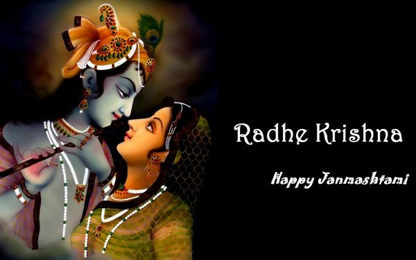 Happy Janmashtami - Image