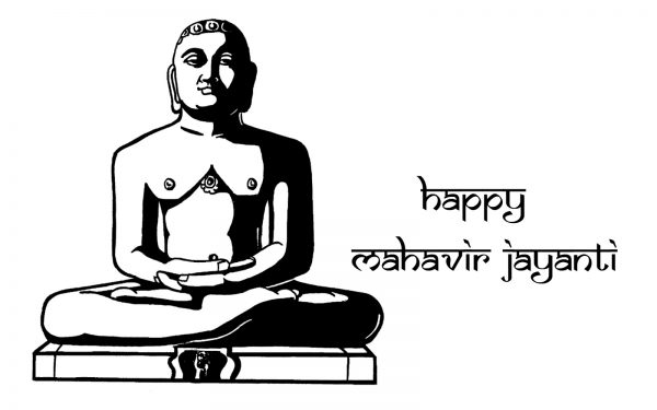 Happy Mahavir Jayanti – Photo