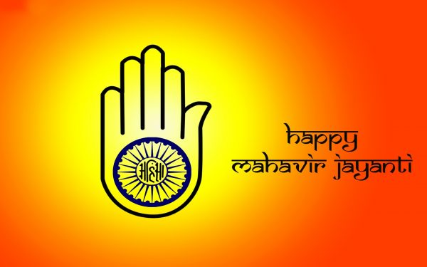 Happy Mahavir Jayanti Photo