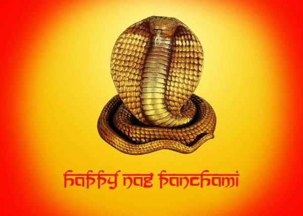 Happy Nag Panchami Image