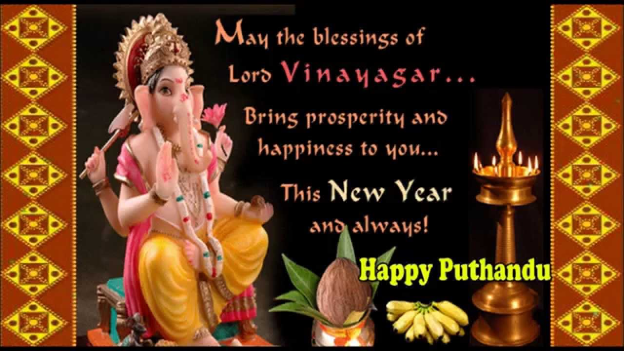 Happy tamil new year pictures images graphics m4hsunfo