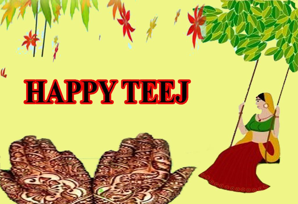Teej Pictures, Images, Graphics