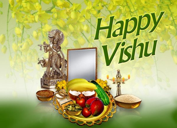 vishu pictures images graphics
