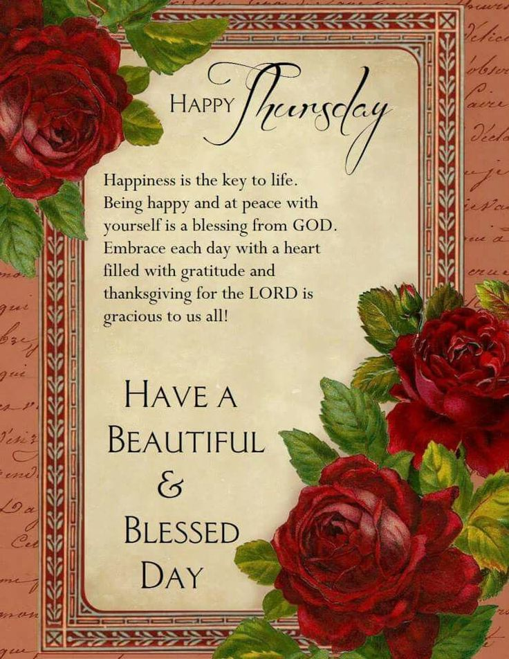 Have A Beautiful And Blessed Day Desicommentscom