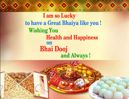 I Am So Lucky TO Have A Great Bhaiya Like You
