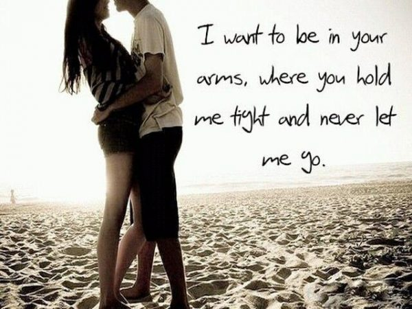 I want to be in your arms