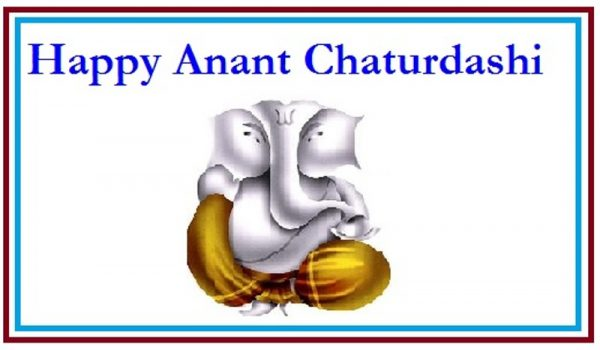 Picture: Image Of Happy Anant Chaturdashi