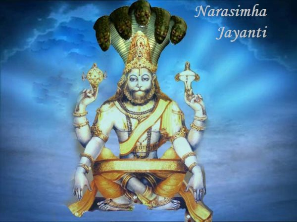 Narsimha Jyanti  IMAGES, GIF, ANIMATED GIF, WALLPAPER, STICKER FOR WHATSAPP & FACEBOOK