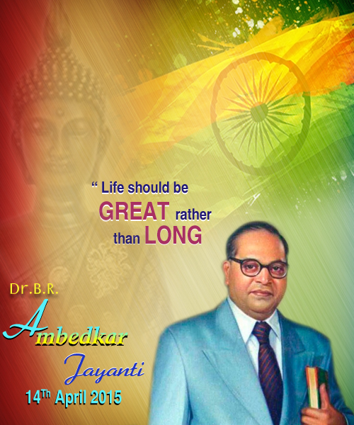 Ambedkar Jayanti Pictures Images Graphics