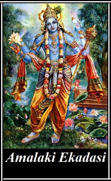 Lord Vishnu GIving Blessing TO You