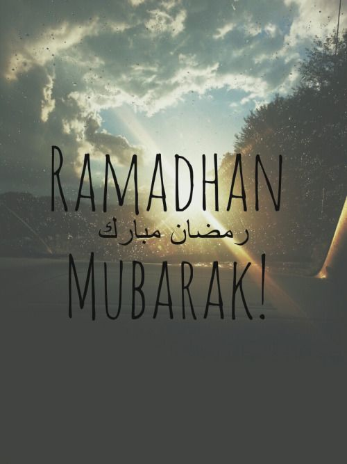 Picture: Lovely Pic Of Ramadan Mubarak