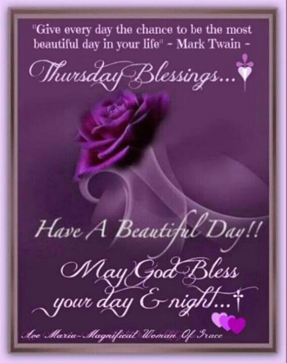 May God Bless Your Day And Night