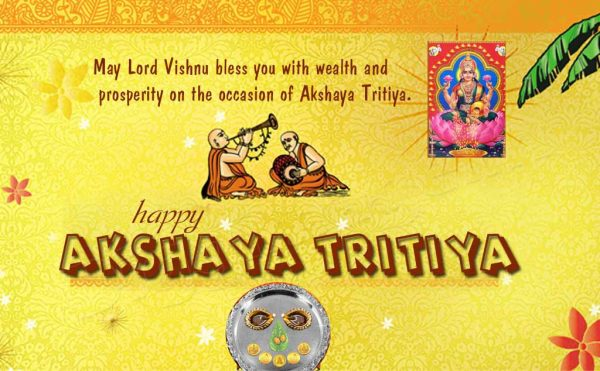 Picture: May Lord Vishnu Bless You