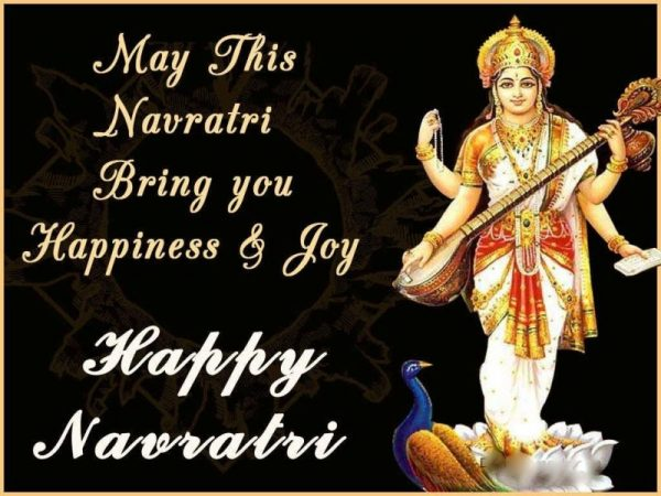 May This Navratri Bring You Happiness And Joy