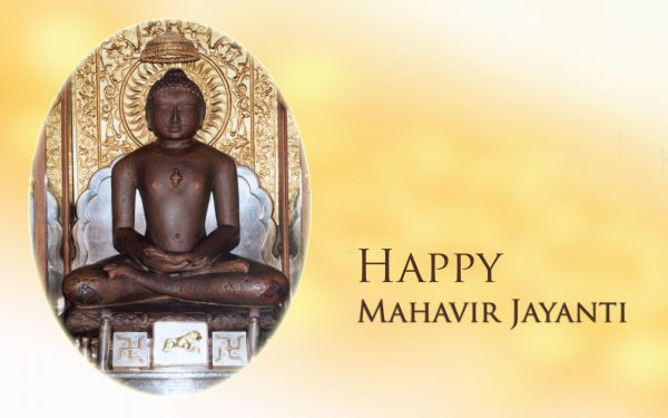 Nice Pic Of Happy Mahavir Jayanti