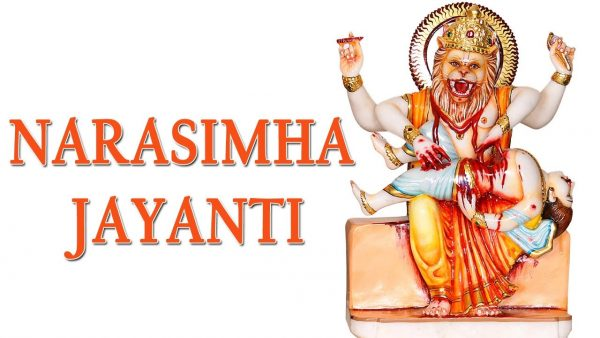 Picture: Nice Pic Of Happy Narasimha Jayanti