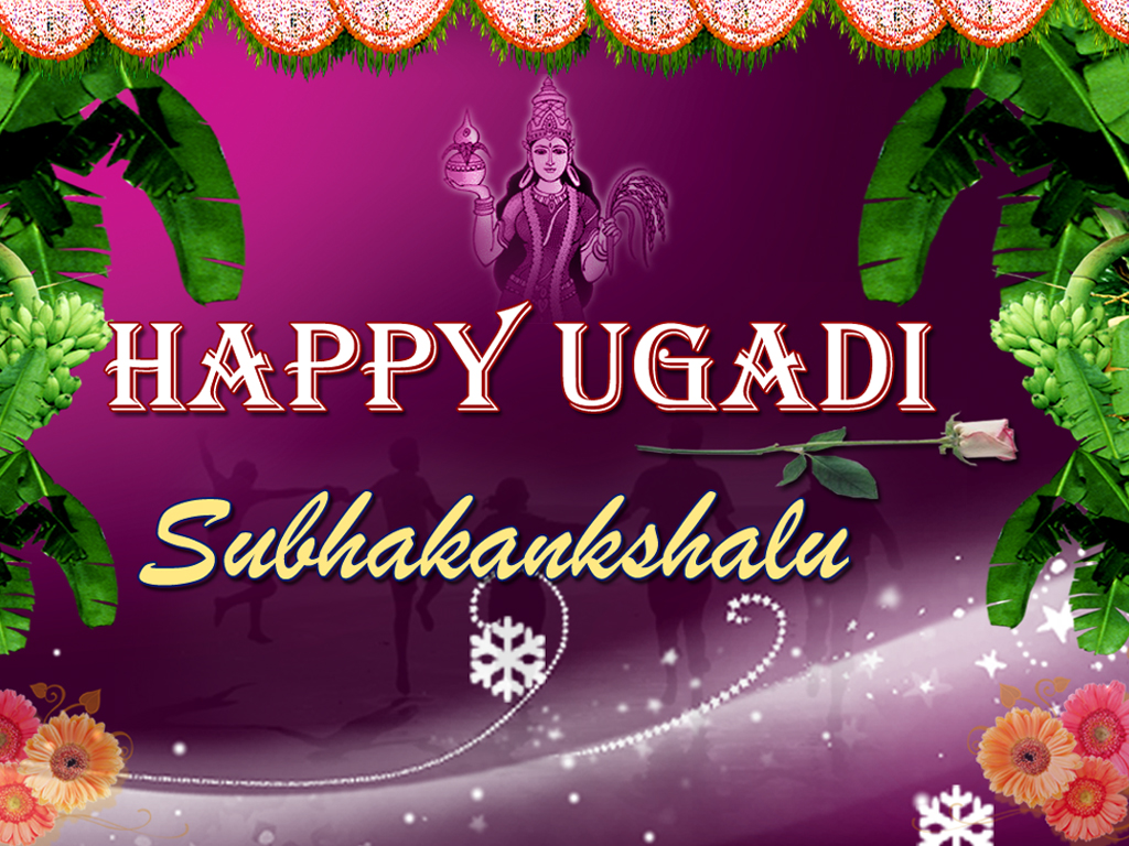 Ugadi pictures images graphics outstanding image of happy ugadi m4hsunfo