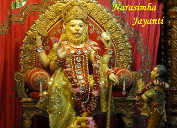 Picture: Photo Of Happy Narasimha Jayanti