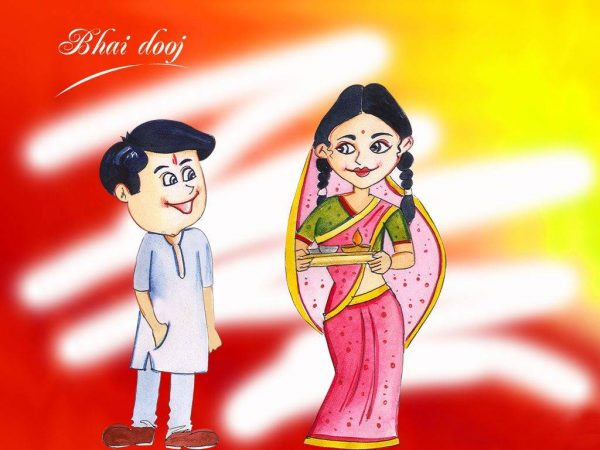 Pic Of Happy Bhai DooPic Of Happy Bhai Doojj
