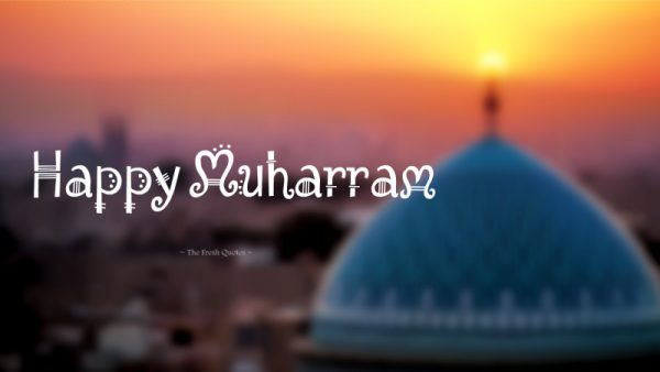 Pic Of Happy Muharram