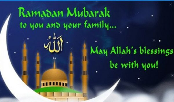 Ramadan Mubarak To You And Your Family