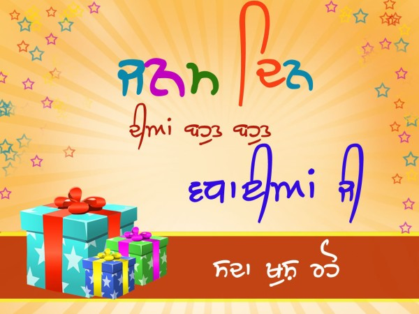 Birthday Wishes In Punjabi Pictures Images Graphics Page 2