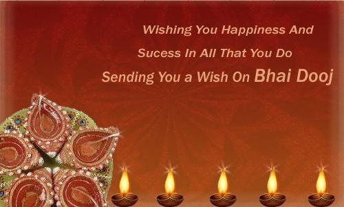 Sending You A Wish On Bhai Dooj