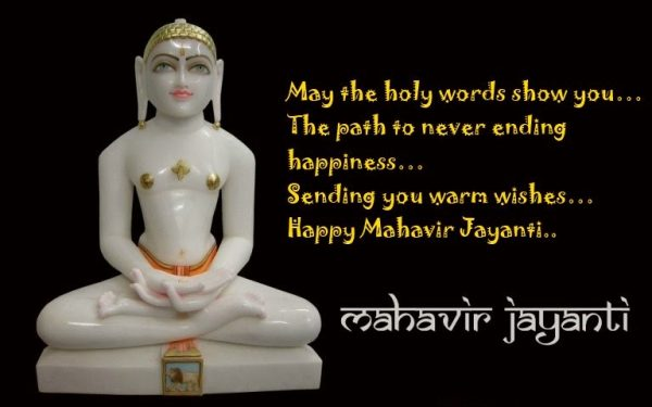 Sending you Warm Wishes Happy Mahavir Jayanti