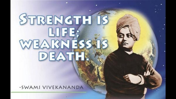 Picture: Strength Is Life