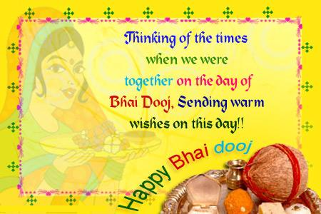 THinking Of THe Times When We Were TOgetherOn THe Day Of Bhai Dooj