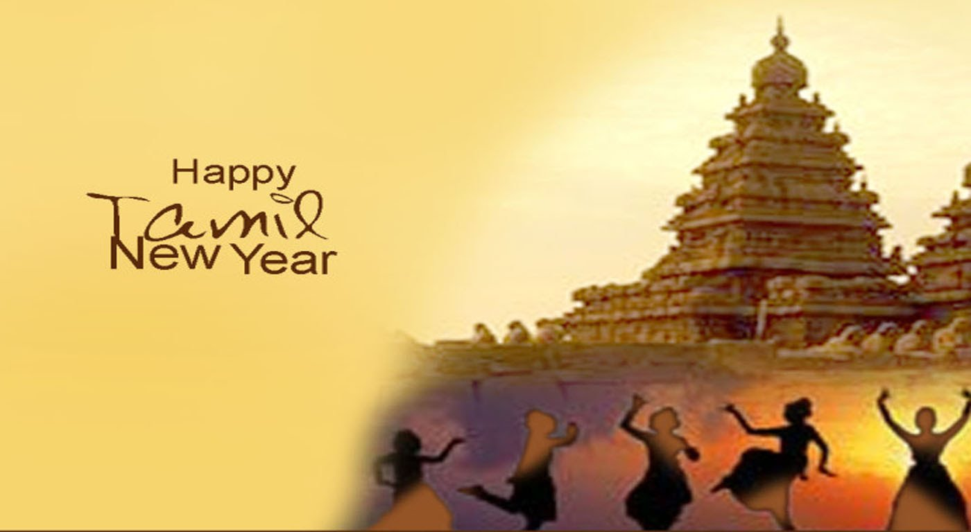 Tamil New Year Desicomments