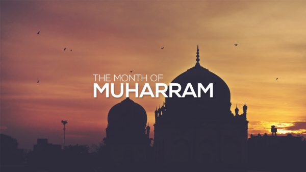 Picture: The Month Of Muharram
