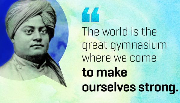 The World Is The Great Gymnasium