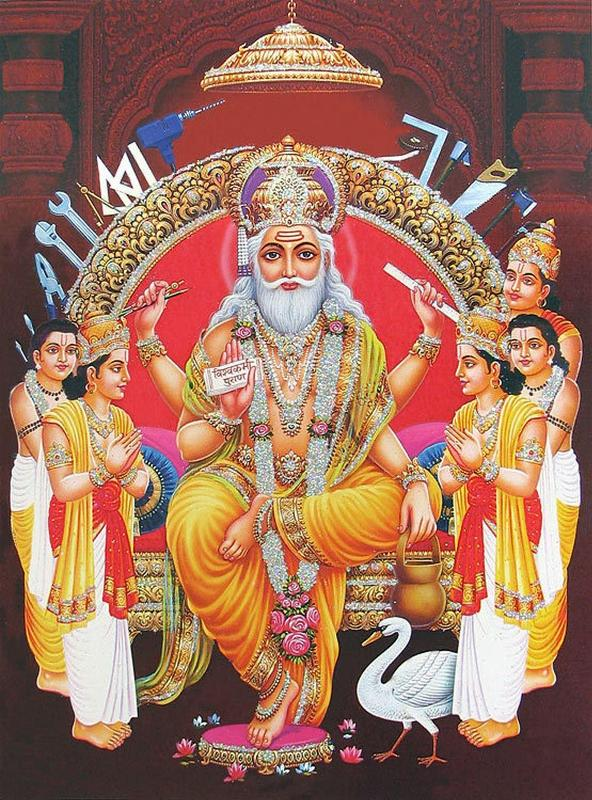 Vishwakarma Day Pictures Images Graphics Page 3