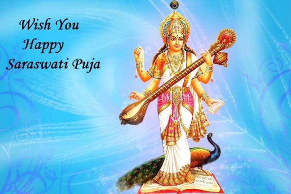 Picture: Wish You Happy Saraswati Puja