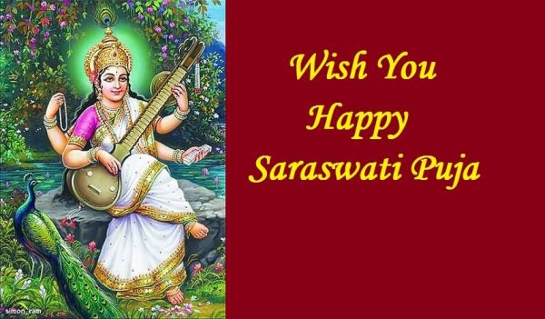 Wish You Happy Saraswati Puja Image