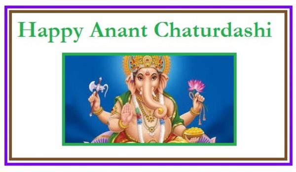 Picture: Wishes For Happy Anant Chaturdashi