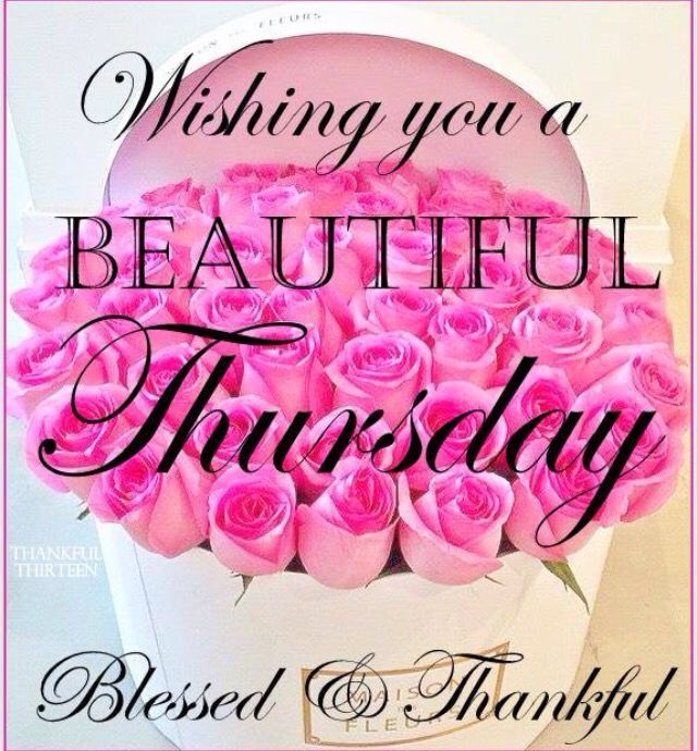 Wishing You A Beautiful Thursday - DesiComments.com