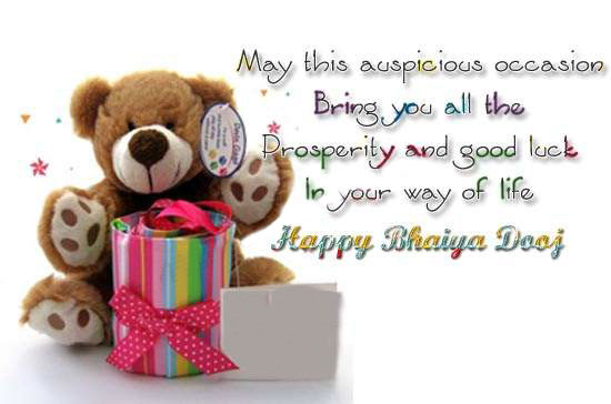 Happy Bhai Dooj wishes Image