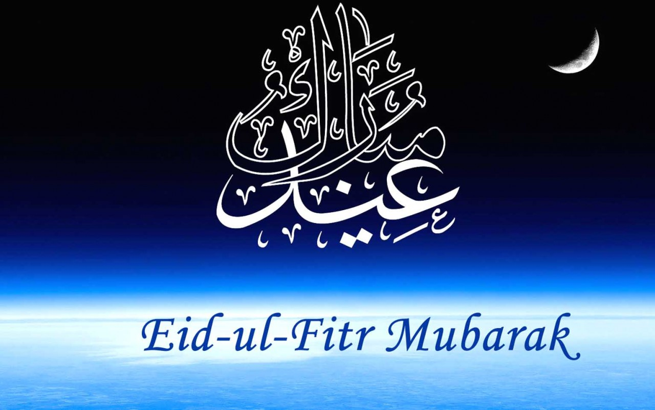 Eid-ul-Fitr Pictures, Images, Graphics for Facebook, Whatsapp