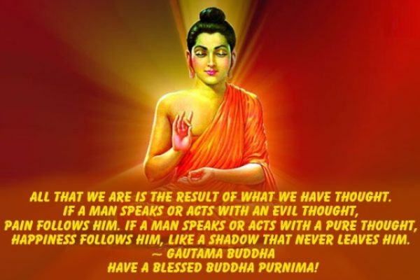 Have A Blessed Buddha Purnima