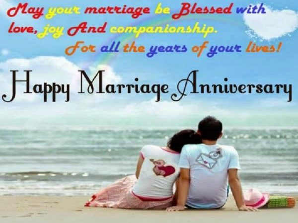 Happy Marriage Anniversary Pic