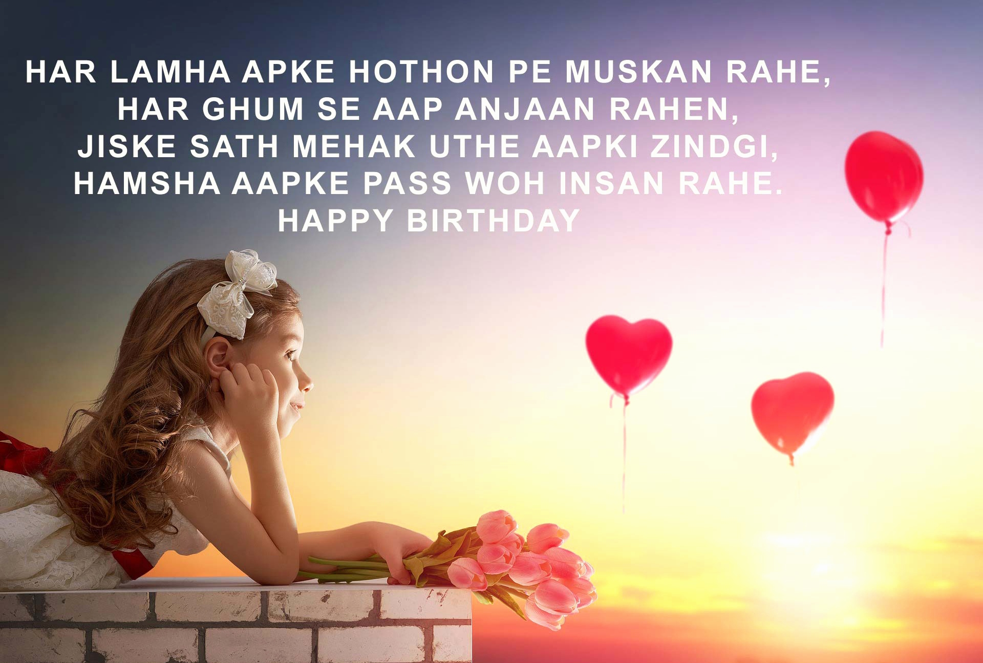 Birthday Wishes In Hindi Pictures Images Graphics