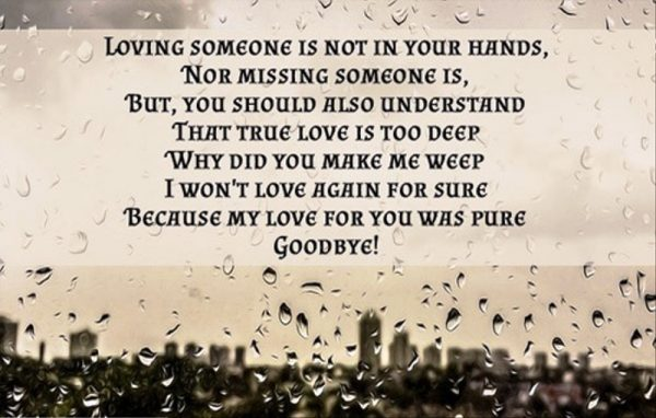 Loving Someone Is Not In Your Hands